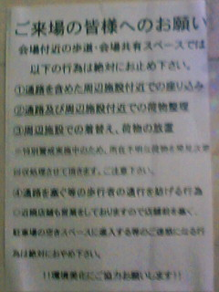 071201_1805~01.JPG