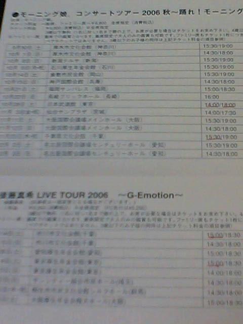 TS290024.JPG