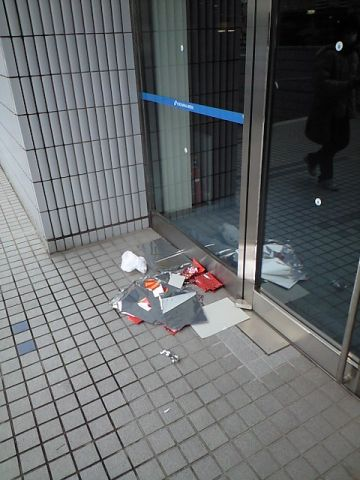 2009-02-01 横アリ.JPG
